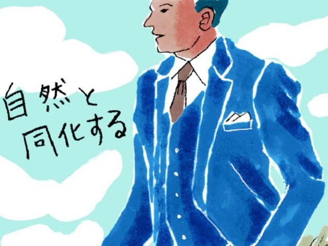 赤峰幸生氏の言葉