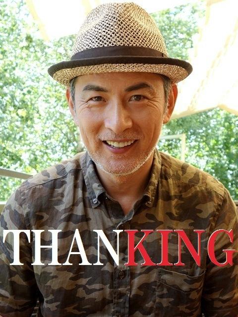 thanking