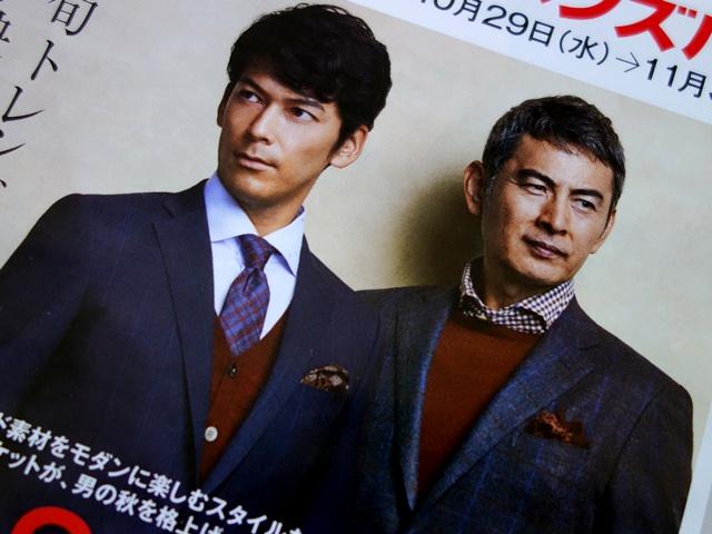 11.07安本ブログ1