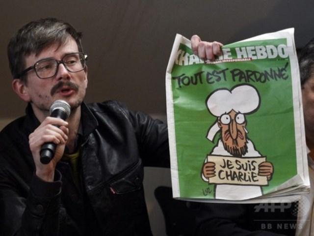 フランスの週刊紙「シャルリー・エブド」