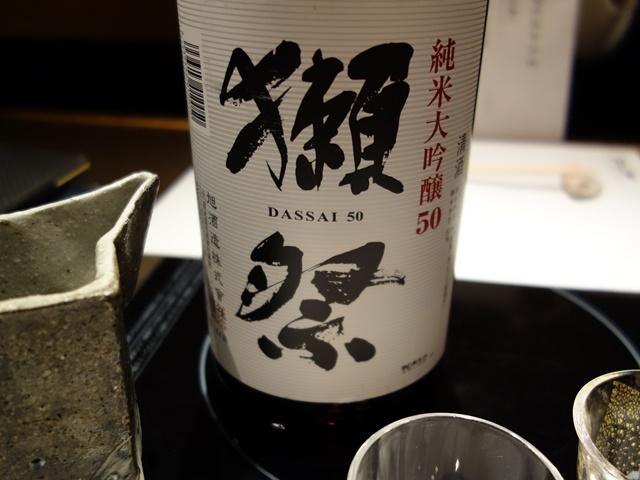 02.18安本ブログ2