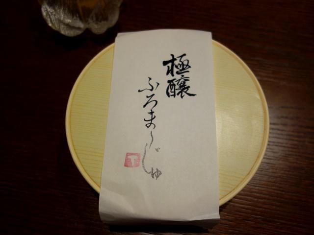 12.26 安本ブログ2