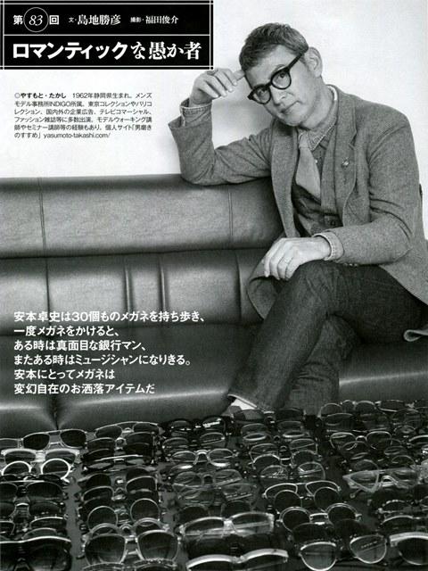 03.31安本ブログ1