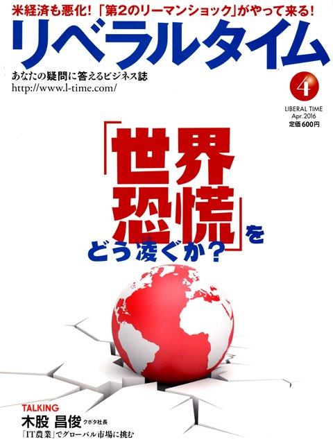 03.31安本ブログ3
