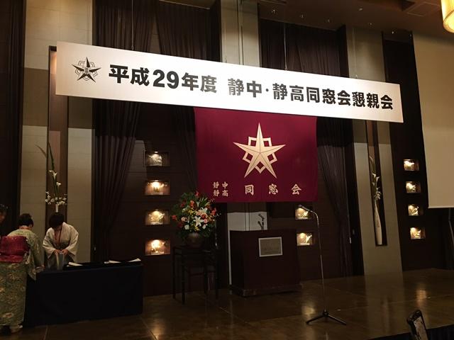 11.20安本ブログ2
