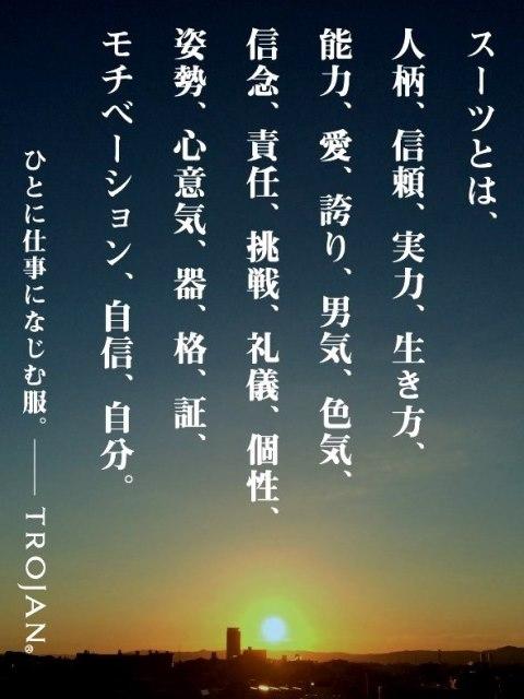 06.24安本ブログ1