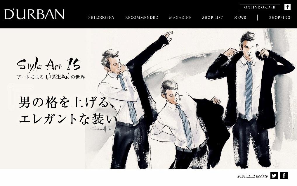 12.14安本ブログ3